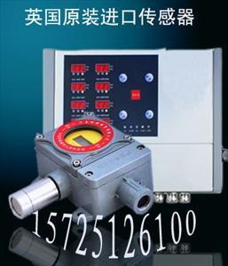 【¥氢气报警器】氢气报警器QQ:1653468515