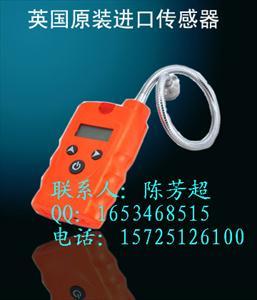 浙江地区丙醛浓度报警器-聚乾电子