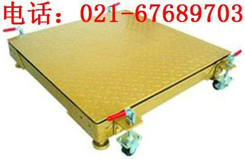 梁称重传感器;1只接线盒;1