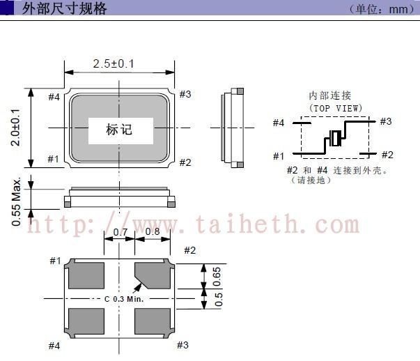 rtd2660晶振电路图