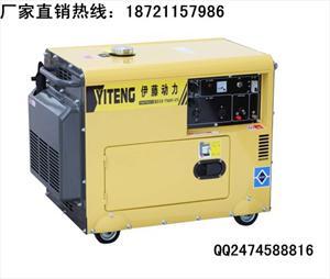 5kw全自动发电机组 静音发电机组 小型移动发电站