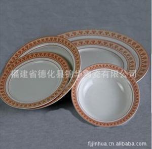 专业陶瓷厂家 陶瓷奶油碟 盘子 碟 盘