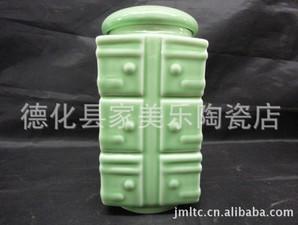 直供 青瓷绿色茶叶罐 大方古典