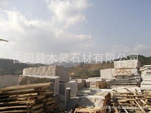 供应石料石材 批发
