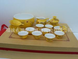 供-15头礼盒装黄色釉牡丹花套装陶瓷茶具、功夫茶具