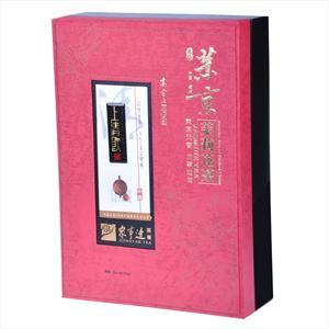 福州特级茉莉花茶 茉京银针礼茶120g