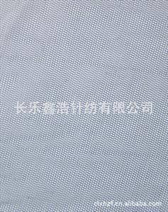 特价供应锦纶六角布布料柔滑