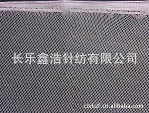 厂家直销 长乐鑫浩锦纶六角布 针织面料