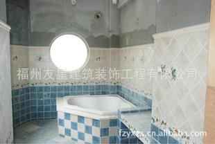 提供 室内装修工程 洗浴间 高档装潢 品质优 环保供应商