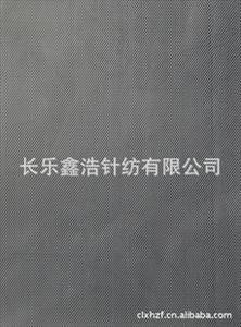 供应针织 锦纶六角布 厂家直销