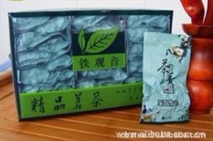 大量批发祥华青茶浓香铁观音250g