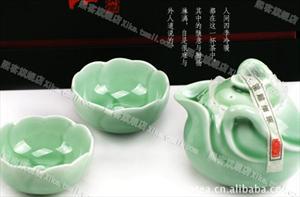 熙客 功夫茶具 商务送礼 整套茶具 龙泉青瓷一壶两杯 XKQC05
