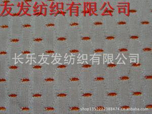 涤氨洞洞布 运动面料 有光洞洞布 运动服里料 价格优惠