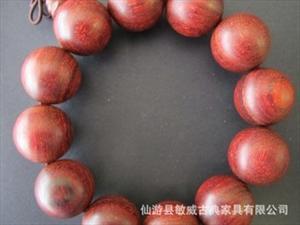 厂家直销精品顺纹印度小叶紫檀手串1.2/1.5/1.8/2.0厘米
