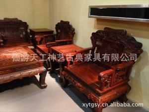老挝大红酸枝沙发十一件套、红木家具、古典家具