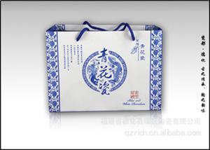 厂家供应 青花江南水乡 陶瓷保温杯批发 陶瓷养生杯 时尚水杯
