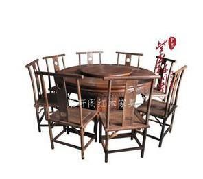 红木家具 实木餐桌 原木饭桌 鸡翅木圆餐桌 鸡翅木仿古家具