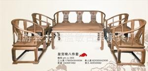 红木家具皇宫椅八件套,鸡翅木家具