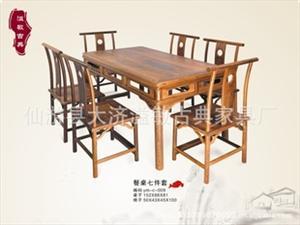鸡翅木家具方型餐桌七件套,中式家具,古典家具批发