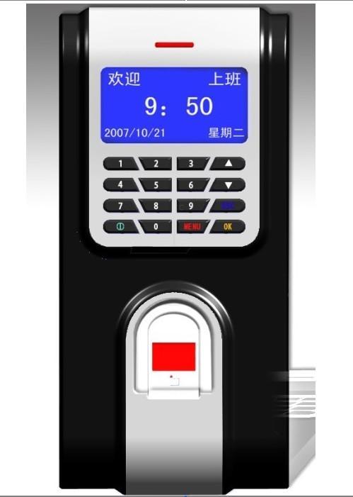 f7指纹门禁北京鑫海远宁专业门铃可视对讲系统