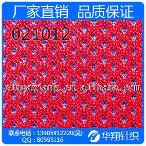 供应 长丝满天星 涤纶网布 服装内里 021012#