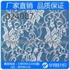供应 蕾丝面料 蕾丝网眼布 蕾丝网布 各种提花网布 024007#