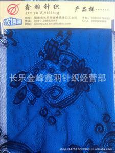 长乐鑫羽针织供应 2012年岁末 新款蕾丝花边 鱼龙花 锦纶蕾丝面料