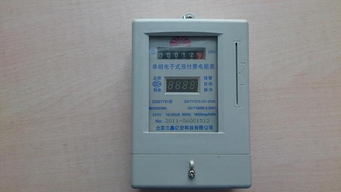 单相电子电表拧哪个螺丝可以调慢图解?