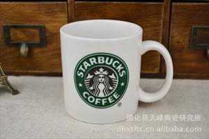 供应星巴克陶瓷杯,牛奶杯,咖啡杯