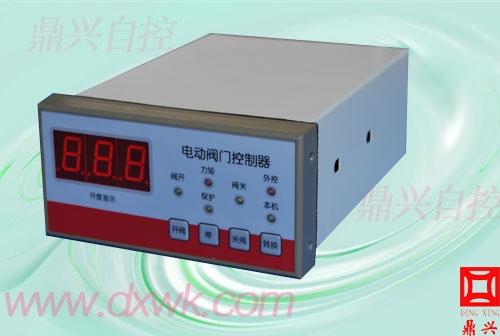 智能数显dfzk型电动阀门控制器价格供应商:西安鼎兴