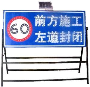 厂家直销带灯LED前方施工告示牌导向牌