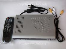 武汉特价供应最新电视信号接收器传递人间真实情感