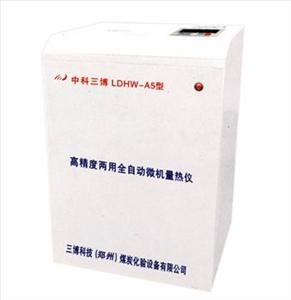 """""""量热仪""""LDHW-A5差示扫描微机量热仪"""