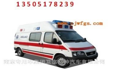 新疆江铃福特全顺救护车(高顶)