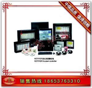 供应UniNet 2000网络集成监控系统