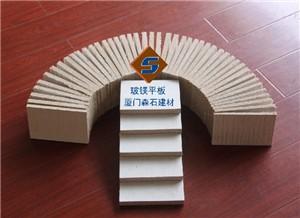 供應福建地區的玻鎂平板