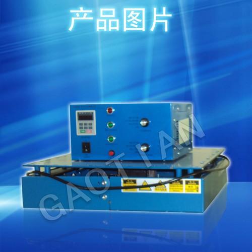 工业品 仪器仪表 试验箱及气候环境设备 其他试验箱及气候设备 > 供应