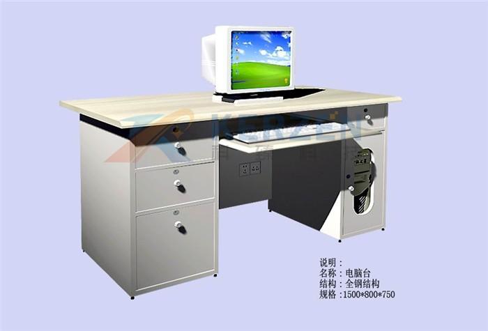 电脑台供应商:广州科臻实验室设备工程有限公司