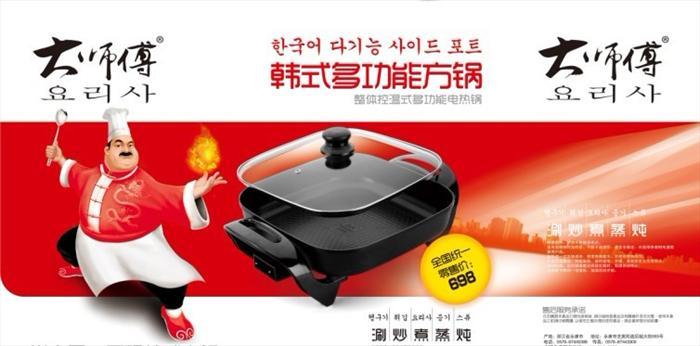 上盘为悬浮结构设计,可随食品热涨而自动调节