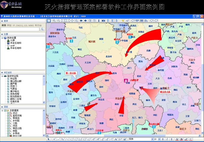 深圳辐射世界地图