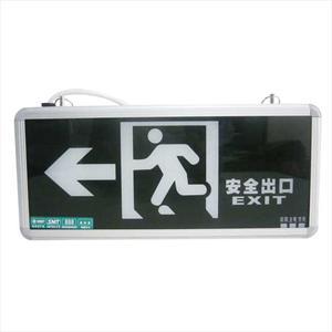 安全出口疏散灯,安全出口灯,安全出口指示灯,安全出口