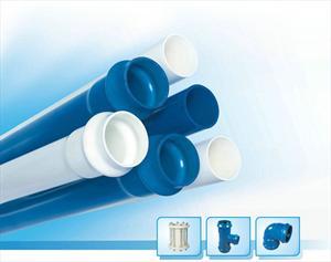 聯塑PVC排水管