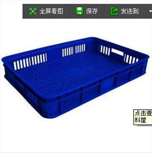 塑料周转筐/塑料筐/一格筐 物流箱 塑料筐
