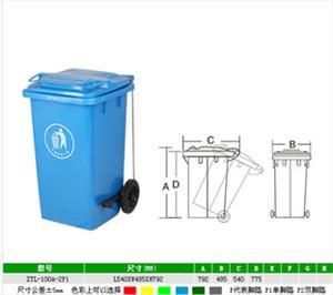 120L分类垃圾桶\塑料垃圾桶 户外垃圾桶 垃圾箱 塑料桶 垃圾桶