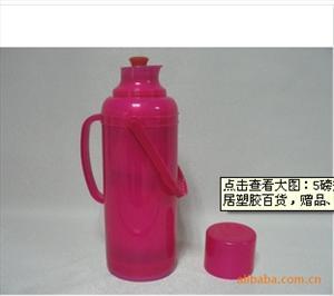 5磅热水瓶,福建塑料制品生产厂家,家居塑胶百货,赠品、礼品