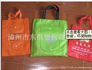 PP无纺布袋,彩印无纺布袋,礼品袋,广告袋,环保购物袋