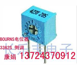 100K玻璃釉精密电位器3362S-1-104