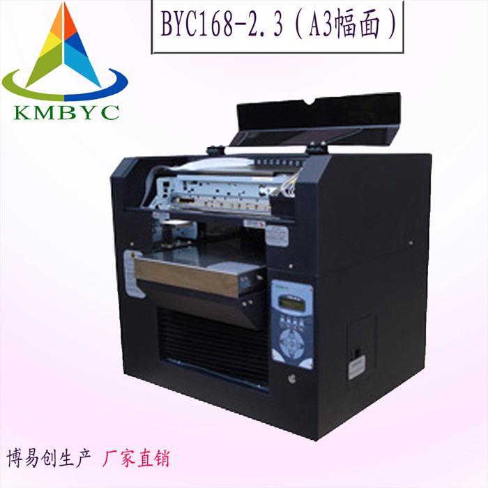 上海菩提叶叶脉工艺礼品打印机/万能平板打印机