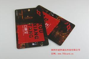 储值卡商场储值卡商超会员储值卡深圳制卡厂家