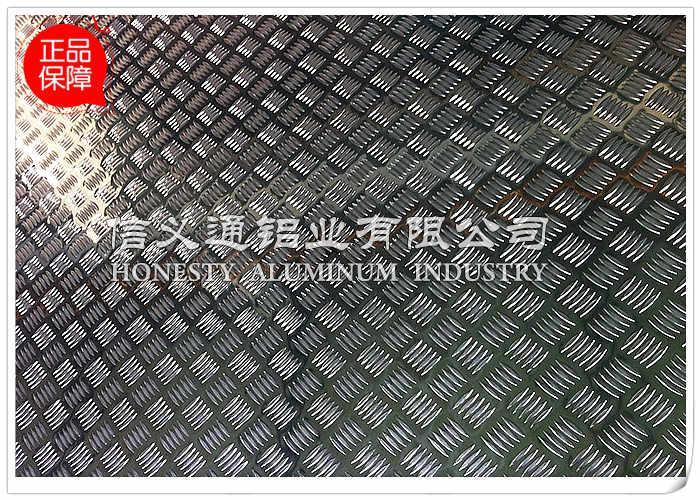 花纹铝板 (3)